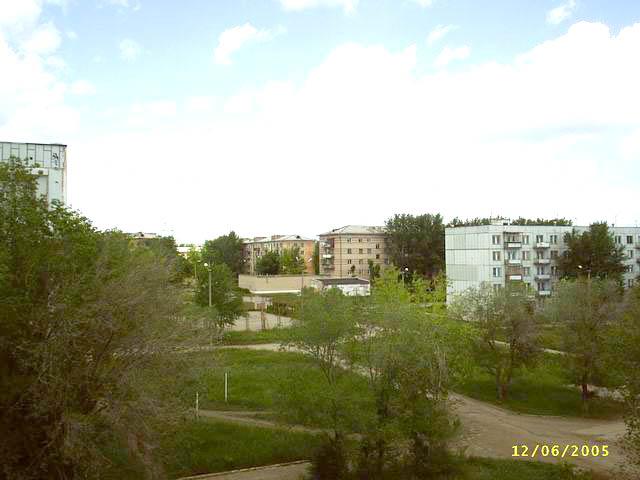 знакомства челябинская область город карталы