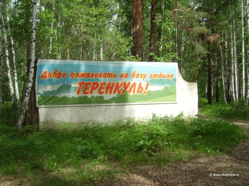 Прожиточный минимум для пенсионеров в воронежской области в 2017 году