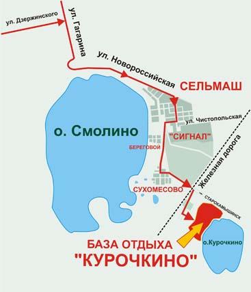 Схема проезда. «